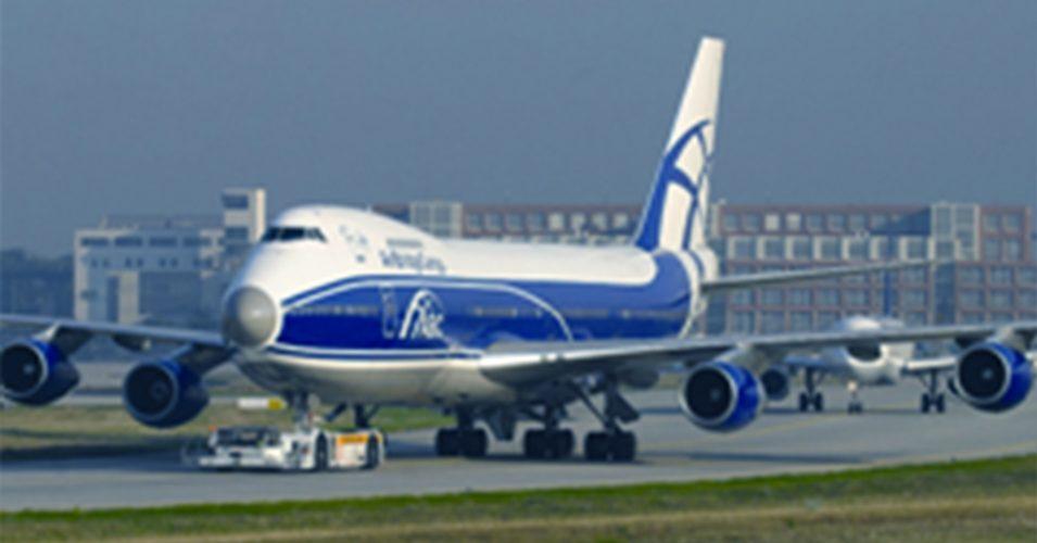 Boeing 747-8F aircraft | TELAIR